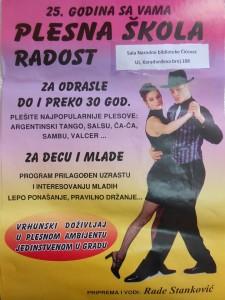Плакат плесне школе