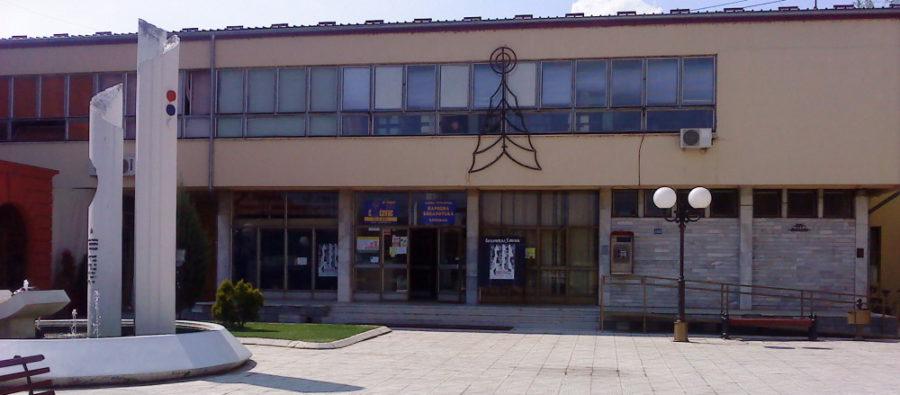 Народна библиотека Ћићевац